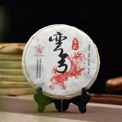 2019年八角亭 易武弯弓 生茶 357克/饼 单片