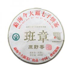 2018年今大福 班章原野香 生茶 400克/饼