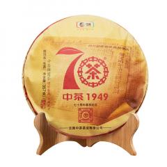 2019年中茶 大红印尊享版 70周年纪念茶 生茶 357克/饼 单片