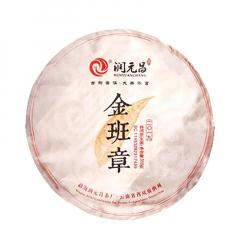 2019年润元昌 901金班章 生茶 300克/饼