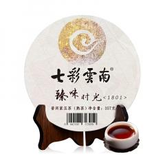 2018年七彩云南 臻味时光(1801批)熟茶  357克/饼 单片