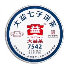 2019年大益 7542  1901批 生茶 357克/饼