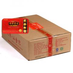 七彩云南 天香小金沱 生茶 72克/盒 单盒