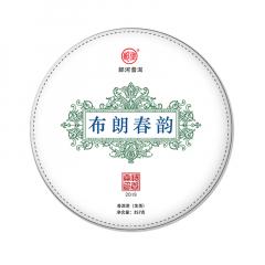 2019年郎河 布朗春韵 生茶 357克/饼