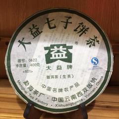 2008年大益 0622 801批 生茶 400克/饼