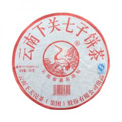 2011年下关 TFT8603-11铁饼 生茶 357克/饼