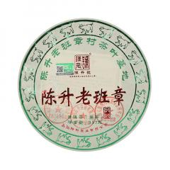 2019年陈升号 玖玖陈升老班章 生茶 357克/饼