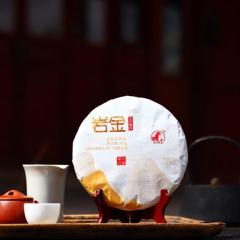 2019年佤山映象 岩金(五年陈) 熟茶 357克/饼