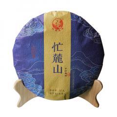 2019年下关  忙麓山老树圆茶 生茶 357克/饼
