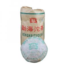 2005年大益 早春勐海沱茶 生茶 250克/沱