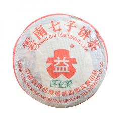 2003年大益 早春茶 生茶 357克/饼
