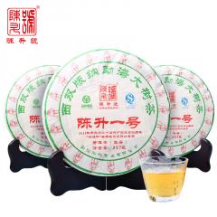 2015年陈升号 陈升一号 生茶 357克/饼