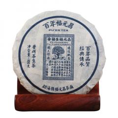2019年福元昌 传芳系列801 生茶 100克/饼