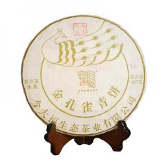 2019年今大福 班章五寨·金孔雀青饼 生茶 357克/饼