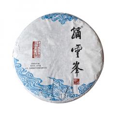 2019年杨普号 摘云峰 生茶 357克/饼