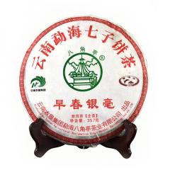 2019年八角亭 早春银毫 生茶 357克/饼