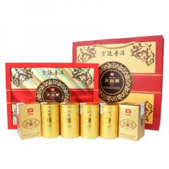 2017年大益 宫廷普洱 散茶礼盒装 熟茶 300克/套