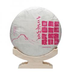 2019年福元昌 十二茶山仓系列 易武 生茶 357克/饼