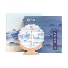 2018年润元昌 801易武幽兰 手撕饼 生茶 150克/饼