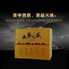 2019年拉佤布傣 五寨之巅 生茶 1000克/盒