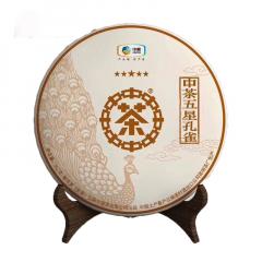 2018年中茶 五星孔雀 生茶 357克/饼