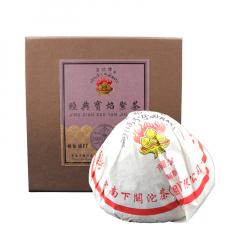 2012年下关 经典宝焰紧茶 盒装蘑菇沱茶 生茶 250克/盒