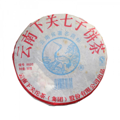 2006年下关 8603泡饼 生茶 357克/饼