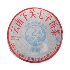 2006年下关 T8603铁饼 生茶 357克/饼