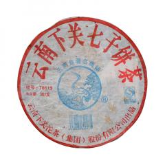 2006年下关 T8613铁饼 生茶 357克/饼