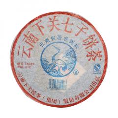 2006年下关 T8633铁饼 生茶 357克/饼