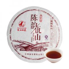 [三号任选]2013年佤山映象 陈韵佤山 熟茶 357克/饼