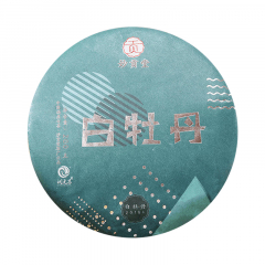 2019年妙贡堂 白牡丹 福鼎白茶 200克/饼