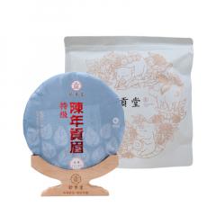 2019年妙贡堂 陈年贡眉 福鼎白茶 300克/饼