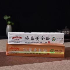 2019年冰中岛 黄金条 生茶 315克/条