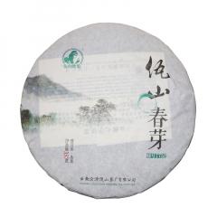 2015年佤山映象 7752 生茶 357克/饼