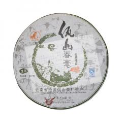 2014年佤山映象 7742 生茶 357克/饼