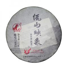 2018年佤山映象 7892 熟茶 357克/饼