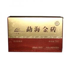 2013年兴海茶厂  勐海金砖 熟茶 250克/盒