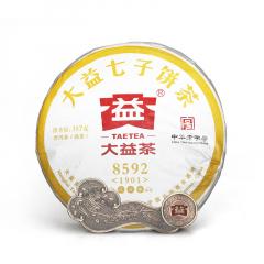 2019年大益 8592 1901批 熟茶 357克/饼 单片