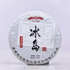 2019年冰中岛 冰岛(柒年陈料) 生茶 200克/饼