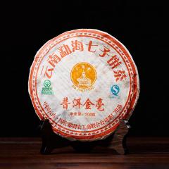 2006年八角亭 普洱金毫 熟茶 200克/饼