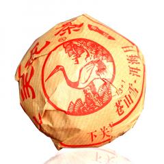 2014年下关 绿盒甲 沱茶 生茶 100克/沱 1沱