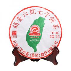 2017年下关 传承九九销台六号饼茶 (泡饼) 生茶 357克/饼 整提