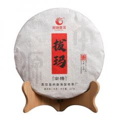 2019年国艳 本源系列 南糯山 拔玛 生茶 357克/饼