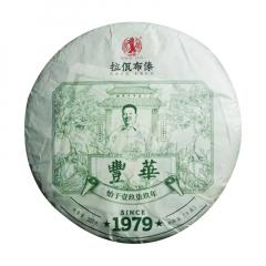 2019年拉佤布傣 1979 生茶 357克/饼