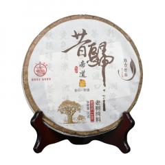 2019年八角亭 魅力老寨·帝道昔归 生茶 357克/饼