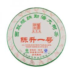 2017年陈升号 陈升一号 生茶 357克/饼