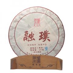 2017年陈升号 融璞 熟茶 357克/饼