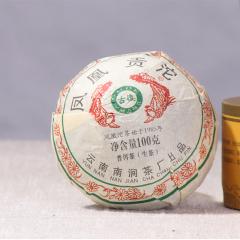 2018年古德凤凰(南涧茶厂) 贡沱 生茶 100克/盒 1盒