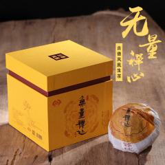 2019年古德凤凰(南涧茶厂) 无量禅心蘑菇沱茶 冰岛礼盒装 生茶 280克/盒